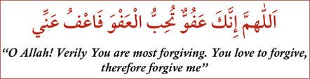 'O Allah! Verily You are the most forgiving. You love to forgive, therefore forgive me '